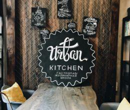 6f469e3a1d36bb9ba7e5d41b13f1–dizajn-i-reklama-melovaya-doska-gastropab-urban-kitchen-lette